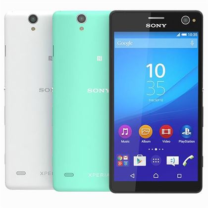 Download Firmware for Sony Xperia C4 Dual E5333 Android Marshmallow